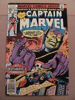 Captain Marvel #56 Marvel Comics 1968 Series