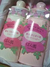 JAPAN Shiseido Set of Rosarium Rose Shampoo, Conditioner 300ml  / e-packet!!