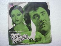 RAM BHAROSE RAVINDRA JAIN 7EPE 7338 1977 RARE BOLLYWOOD Hindi EP 45rpm RECORD ex