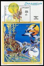 Somalia, MNH Birds: Cone  1999 x12606