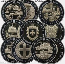 5 hryvnia Bimetal Set Coins 75 years of 5 Ukraine region 2014