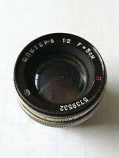 Jupiter 8 F=5cm 50mm Lens (5)