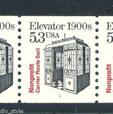 1900's Elevator 5.3¢ mnh PNC5 plate #1 USA #2254 transportation series 1988