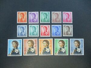 British Commonwealth Stamps: Hong Kong Set Mint - Rare   (h251)