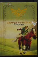 JAPAN The Legend of Zelda: Ocarina of Time 3D Perfect Guide Book