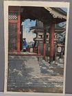 1931 Kawase Hasui Japanese Woodblock Print Meguro