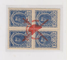 RUSSIA,1917,10 k private ovpt bloc of 4,hinged #