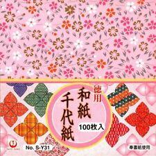 Japanese Origami Paper Washi Chiyogami Folding Paper 100 Sheets 6 inch 3865