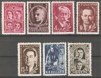 Bulgaria 1951 Mi# 776-782 Anti-Fascist Heroes Set MNH** OG VF