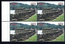 PANAMA BLOCK OF 4 STAMPS - TOURISM 1998 .40c STAMP #862 MNH OG