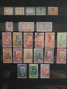 23 Timbres anciens de Côte française des somalis 1902/22 neufs* et oblitérés