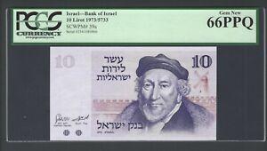 Israel One Lirot 1978(1980) P43a Uncirculated Grade 66