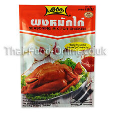 Authentic Thai Seasoning Mix For Chicken (100g) by Lobo X 5 - UK Seller (SE09x5)