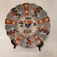 "Contemporary Japanese Imari Scalloped Edge 12"" Charger Plate Platter"