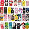 New 3D Holiday Gift Lovely Cartoon Animals Soft Silicone Case Cover For iPhone