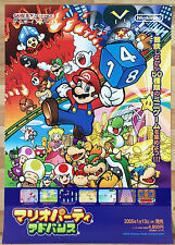 Mario Party Advance GBA RARA 51,5 cm X 73 Cm Japonesa Promo Poster