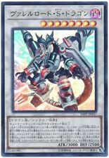 SAST-JP037 - Yugioh - Japanese - Borreload Savage Dragon - Ultra