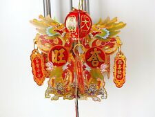 JAPANESE L RED GOLD DRAGON PAPER PALACE LANTERN CHINESE NEW YEAR BIRTHDAY PARTY