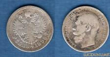 Russie Russia - Rouble 1896 - Argent Silver - Nicholas II