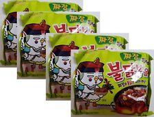 Samyang Jjajang Black Bean Hot Chicken Spicy Ramen Noodle (140g x 4pcs) 1pack