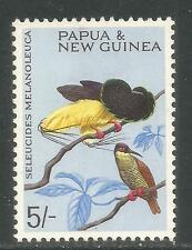 Papua New Guinea 1964-65 Local Birds 5sh definitive--Attractive Topical (197) MH