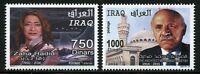 Irak Iraq 2016 M. Makeyah Architekt Zaha Hadid Architektur Postfrisch MNH