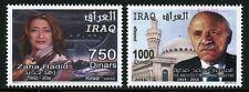 Irak Iraq 2016 M. Makeyah Architekt Zaha Hadid Architektur ** MNH