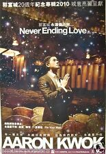 "AARON KWOK ""NEVER ENDING LOVE"" HONG KONG PROMO POSTER - Four Heavenly Kings"