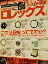 dial photo price parts guide ranking Rolex 2010 Summer book Daytona Explorer