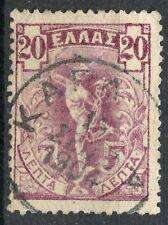 Greece 1901 Flying Hermes 20 Lepta W Postmark Type Vi Karditsa