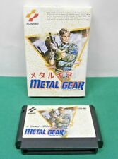 NES - METAL GEAR - Fake boxed. Famicom. Japan Game. 10574