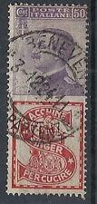 1924-25 REGNO USATO PUBBLICITARI 50 CENT SINGER - RR12986