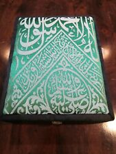 Islamic Quraan Holly Book with Kaaba Kiswa