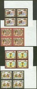 St. Vincent 1986 King Arthur $1-$5 imperf proof blocks1