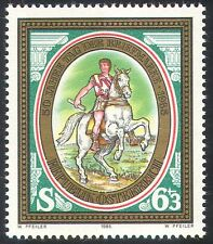 Austria 1985 Stamp Day/Horses/Courier/Nature/Animals/Transport/Mail 1v (n33428)