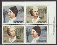 CANADA #1047-1048 32¢ Canadian Feminists UR Inscription Block MNH