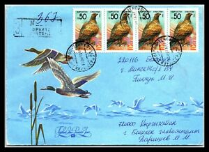 GP GOLDPATH: KYRGYZSTAN COVER 1992 FIRST DAY COVER REGISTERED LETTER _CV636_P02