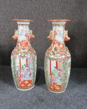 Pair antique Chinese Rose Medallion Vases