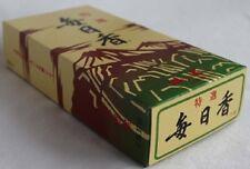 Japanese Incense Sticks | Nippon Kodo | Mainichikoh Kyara Deluxe | Aloeswood