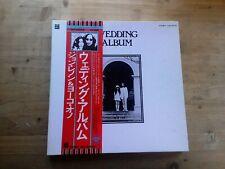 John Lennon & Yoko Ono Wedding Album Box NM Vinyl Record EAS 80702 All Inserts