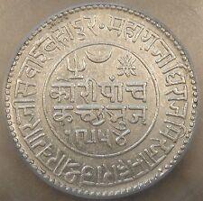 India Kutch 1897 Five Kori ICG AU55