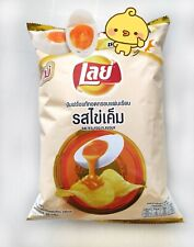 Hot New Potato chips Lays salted egg flavour