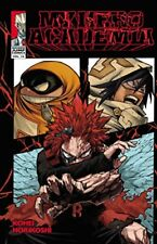 My Hero Academia, Vol. 16 by Kohei Horikoshi