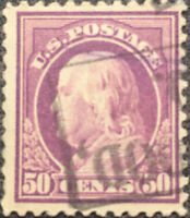 Scott #517 US 1917 50c Franklin Postage Stamp XF