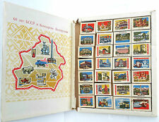 1987 Soviet Byelorussia & Communist Party 60 YEARS Matchboxes Set of 28 Unused