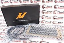Mishimoto Universal Transmission Cooler and Power Steering Cooler MMTC-U