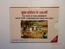 "- INDIA - 2 COIN UNC.SET -"" 150 YEARS OF KUKA MOVEMENT""-RARE-1857-2007-RS.100+5"