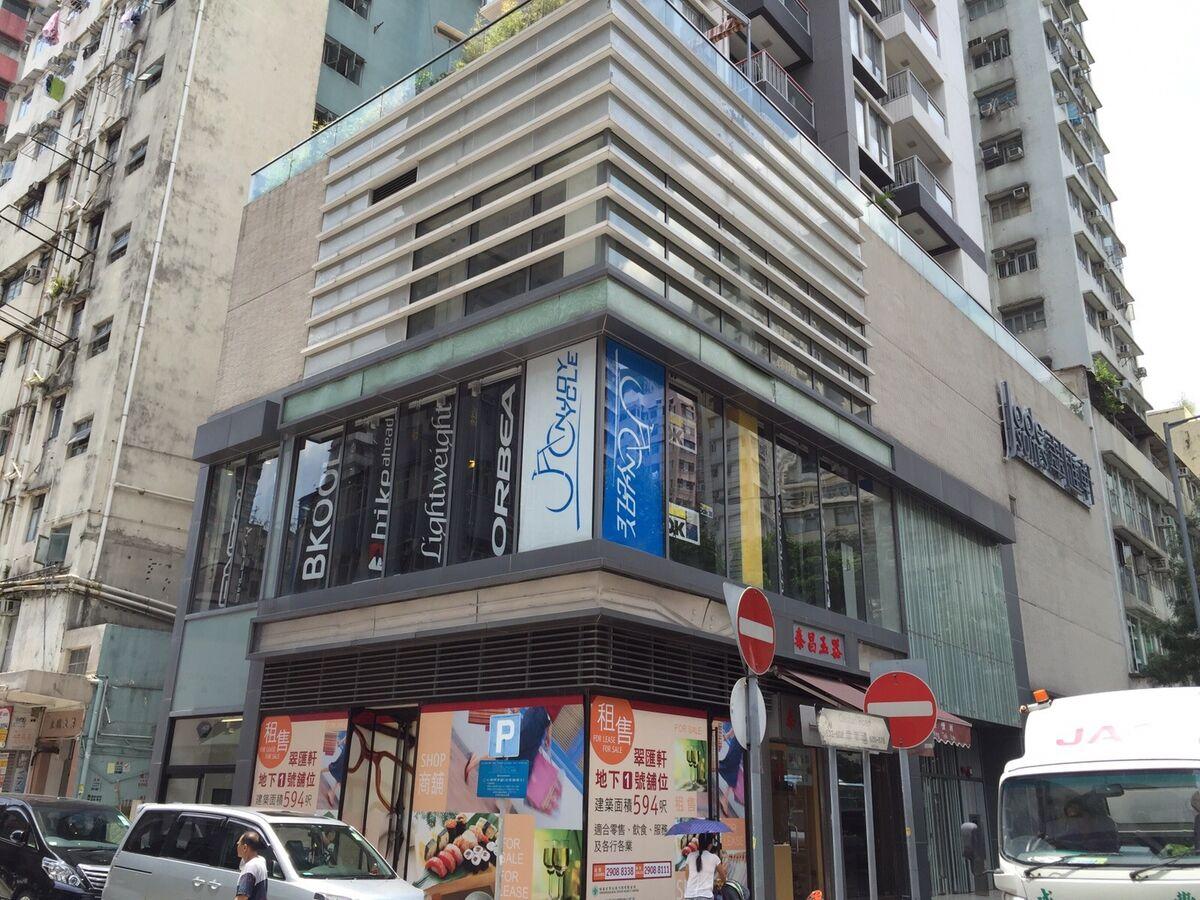Anjoy Cycle Shop @ Hong Kong