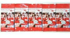 Unopened Juicy Honey Plus #1 5 Packs Sexy Idol card Set Japan Limited F/S New