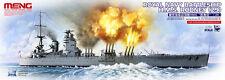 Meng Model PS-001 1/700 Royal Navy Battleship, HMS Rodney